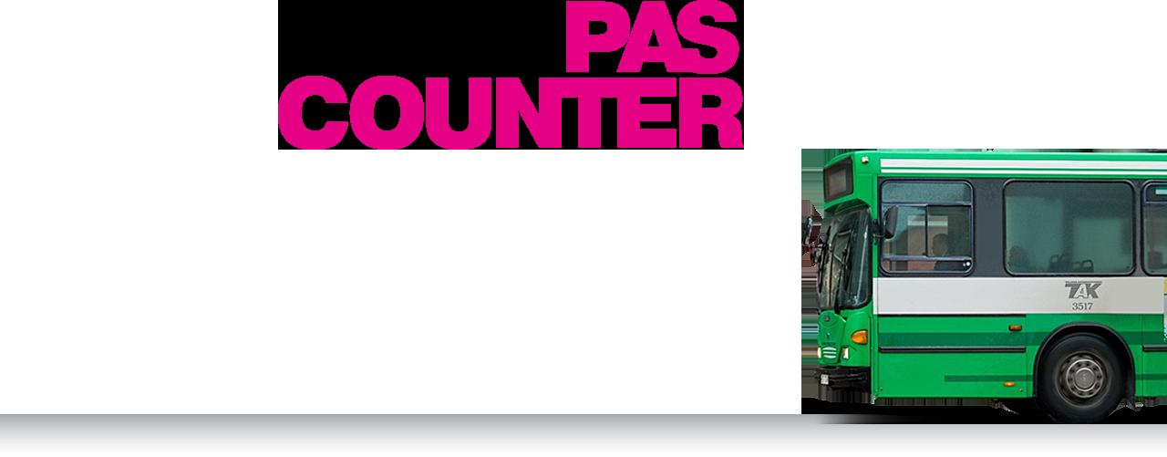 PasCounter – программное обеспечение, разрабатываемое компанией ИНФОТЕХ, для автоматического подсчета