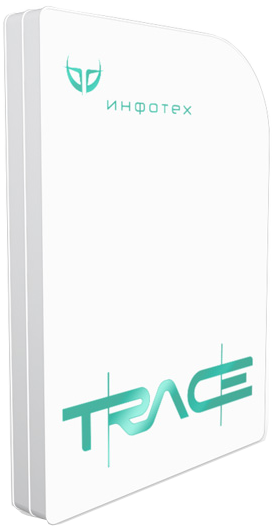 Цифровая система TRACE – Интеллектуальное программное обеспечение, разрабатываемое компанией ИНФОТЕХ