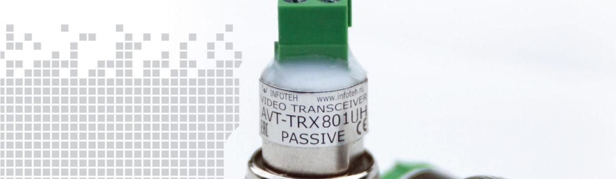 Приемопередатчики AVT-TRX801UHD для передачи UltraHD