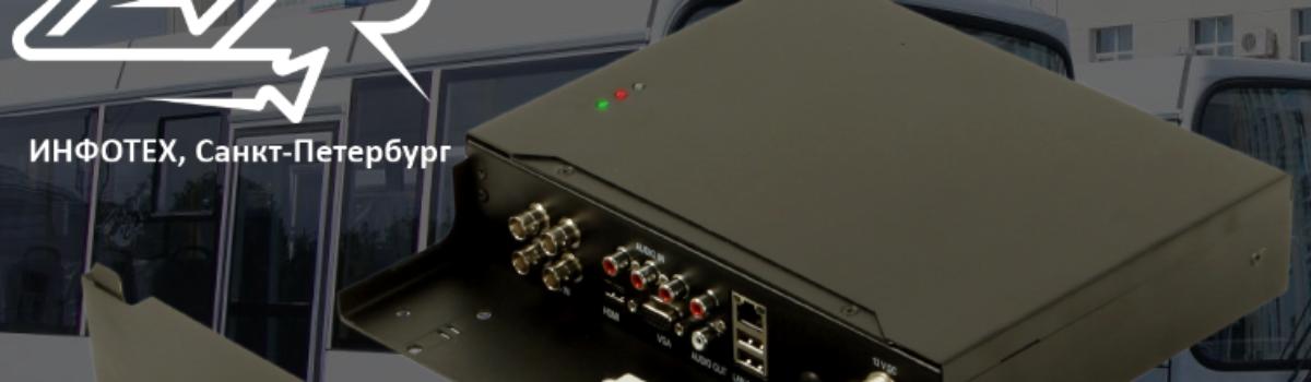 Новый сертифицированный транспортный видеорегистратор – AVR-4FHD24B (P3)