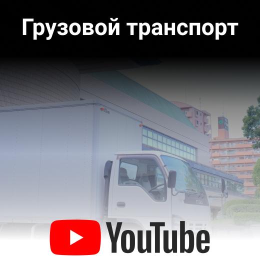 Новые видеорегистраторы для транспорта по ПП 969